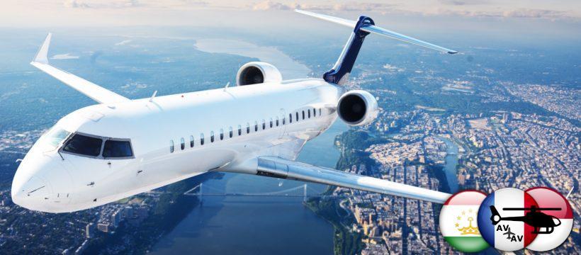 Билеты на самолет 31 декабря 2014 мау авиалинии в днепропетровске купить авиабилет